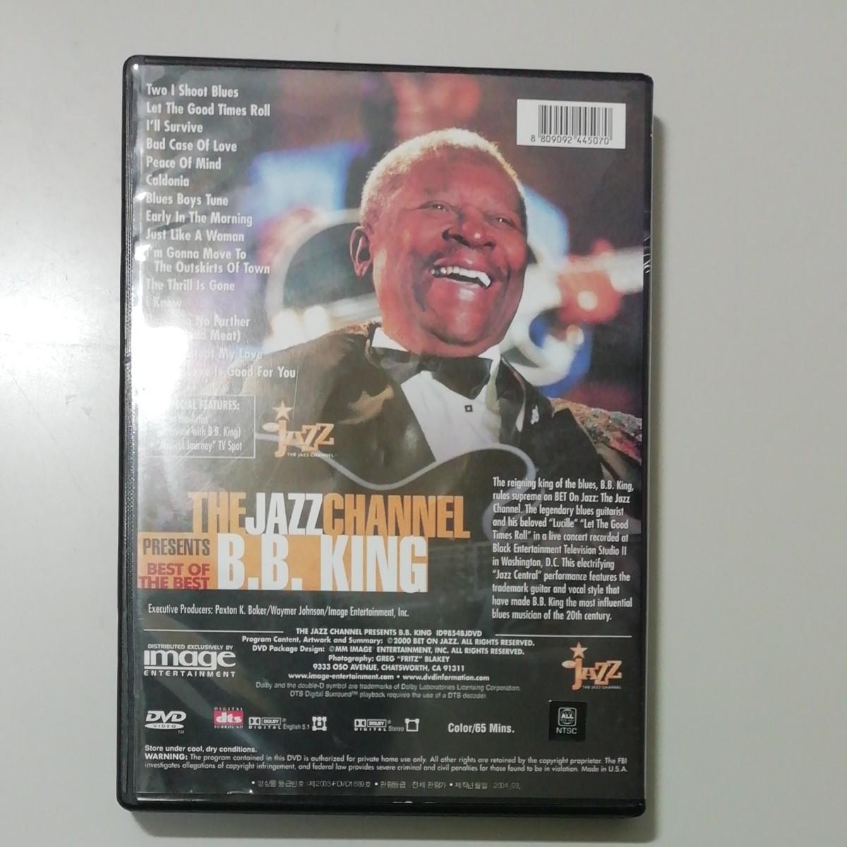 best of the best B.B.KING DVD