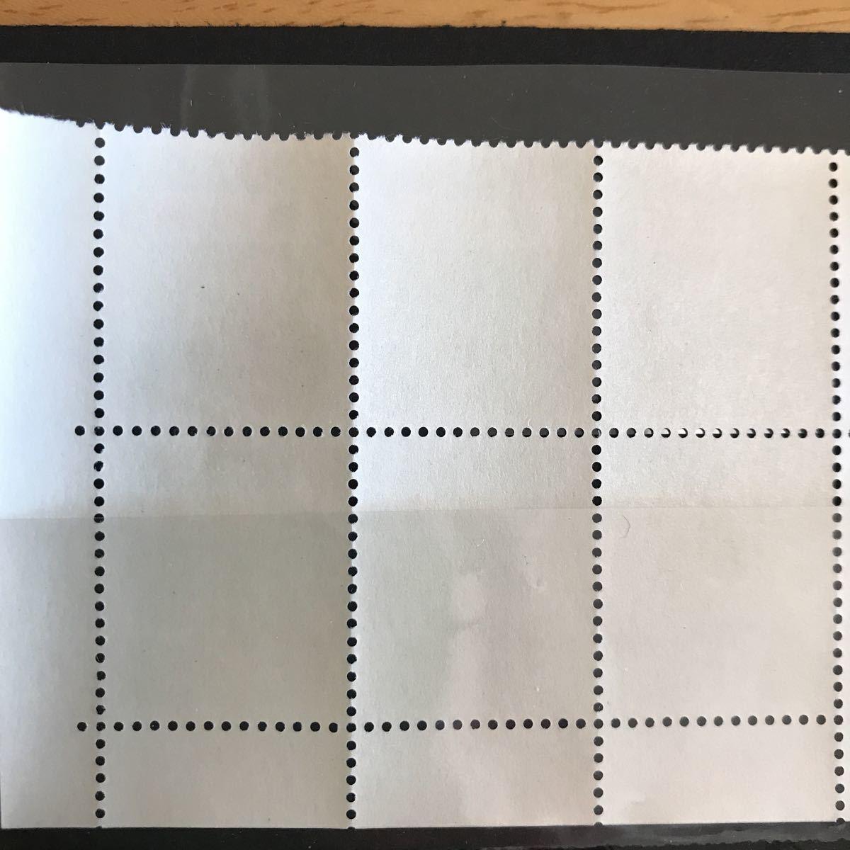 【未使用】 切手 ブロック 交通安全 1967年 15円x10枚 額面150円 銘版付き_画像8