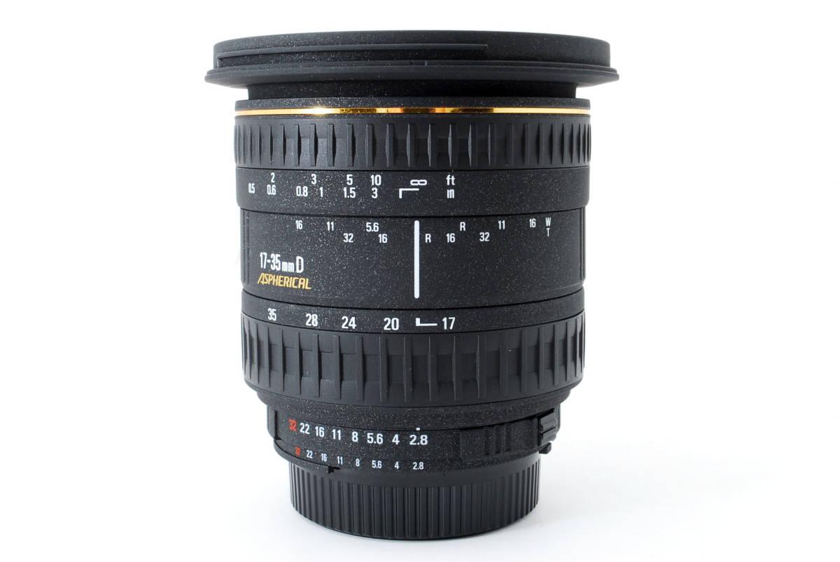 SIGMA シグマ 17-35mm D 1:2.8-4 EX ZOOM AF ズーム 望遠 レンズ Nikon ニコン 広角 キャップ フード フィルター付 [美品] #727279_画像9