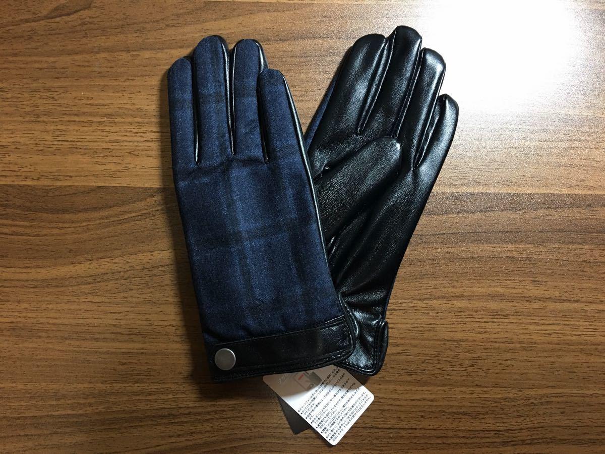 レザーグローブ 革手袋