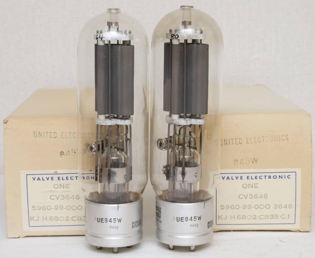 UNITED ELECTRONICS UE845W 2本 元箱入り 音出し確認済み 恐らく未使用 長期保管品 マニア放出品 845 CV3646 VT43