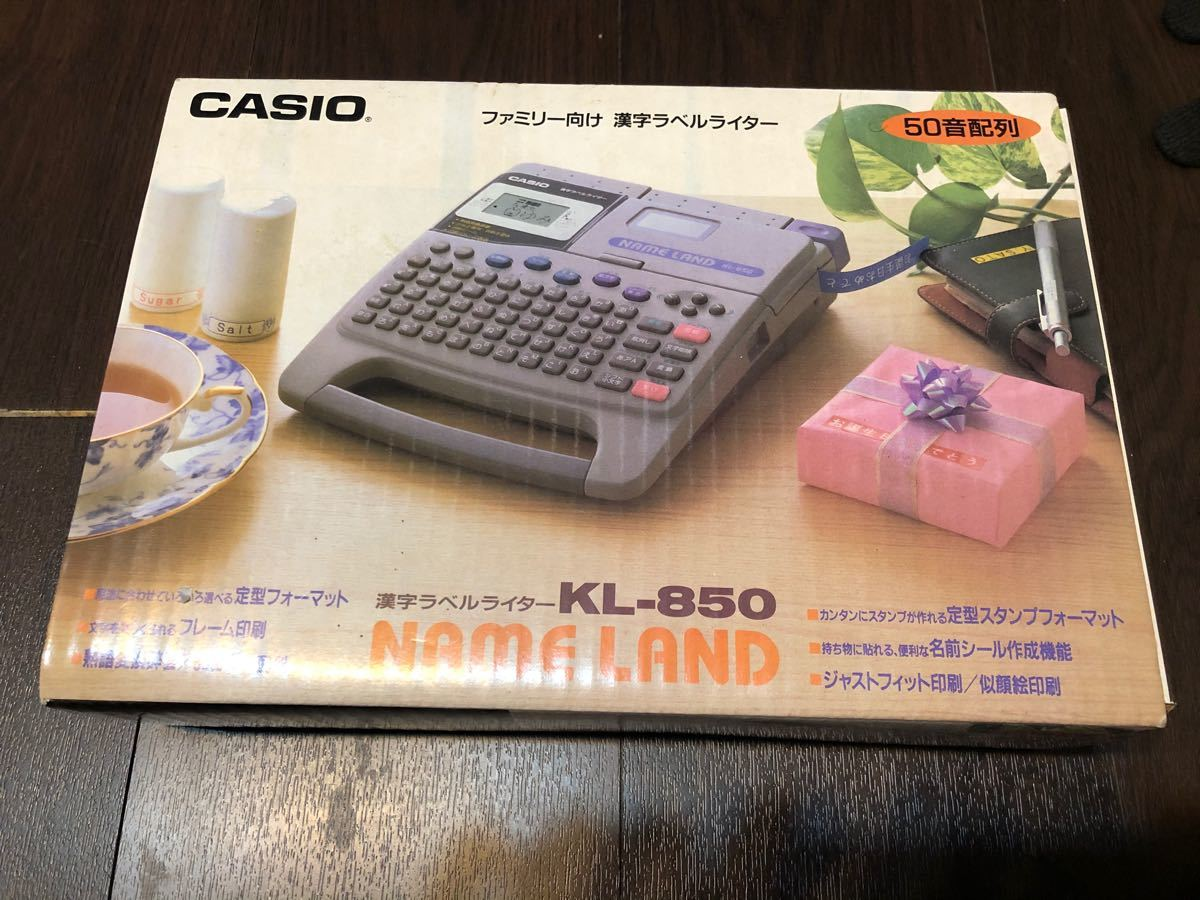 CASIO ネームランド KL850 本体