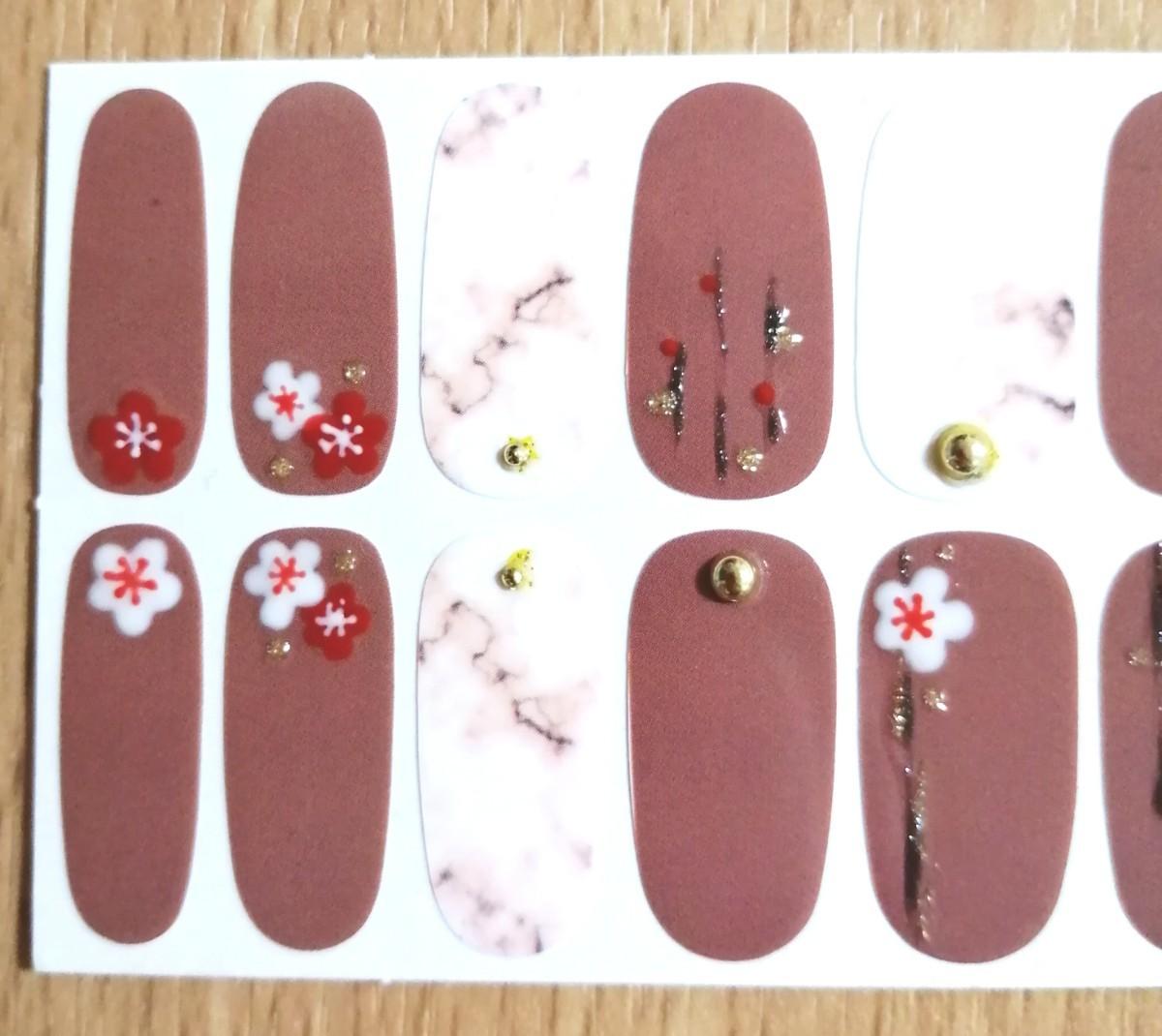 ジェルネイルシール 梅の花 和柄