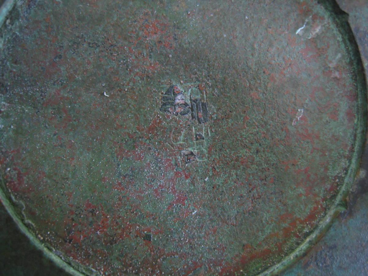 銅製  菊花文香炉_画像10