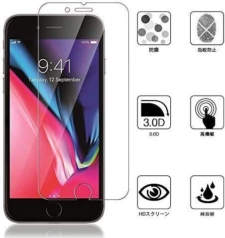 L K3枚セット iPhone 8 / iPhone 7用 強化ガラス液晶保護フィルム 4.7インチ対応業界最高硬度9H/高透過率/飛散防止/気泡防止/3Dタッチ対応_画像6