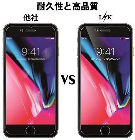 L K3枚セット iPhone 8 / iPhone 7用 強化ガラス液晶保護フィルム 4.7インチ対応業界最高硬度9H/高透過率/飛散防止/気泡防止/3Dタッチ対応_画像4