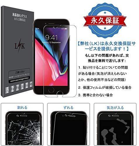 L K3枚セット iPhone 8 / iPhone 7用 強化ガラス液晶保護フィルム 4.7インチ対応業界最高硬度9H/高透過率/飛散防止/気泡防止/3Dタッチ対応_画像7