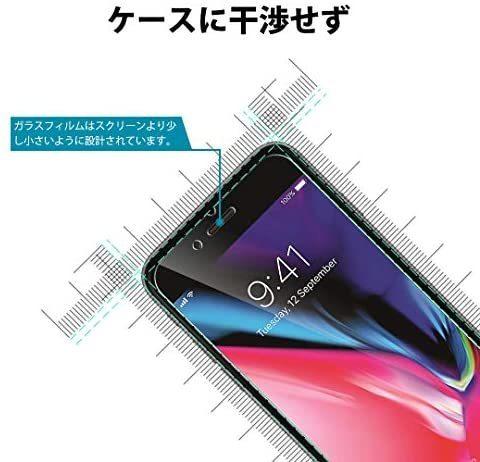 L K3枚セット iPhone 8 / iPhone 7用 強化ガラス液晶保護フィルム 4.7インチ対応業界最高硬度9H/高透過率/飛散防止/気泡防止/3Dタッチ対応_画像5