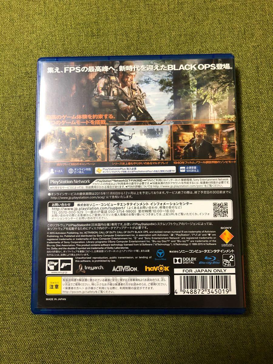 PS4 コールオブデューティブラックオプス III♪