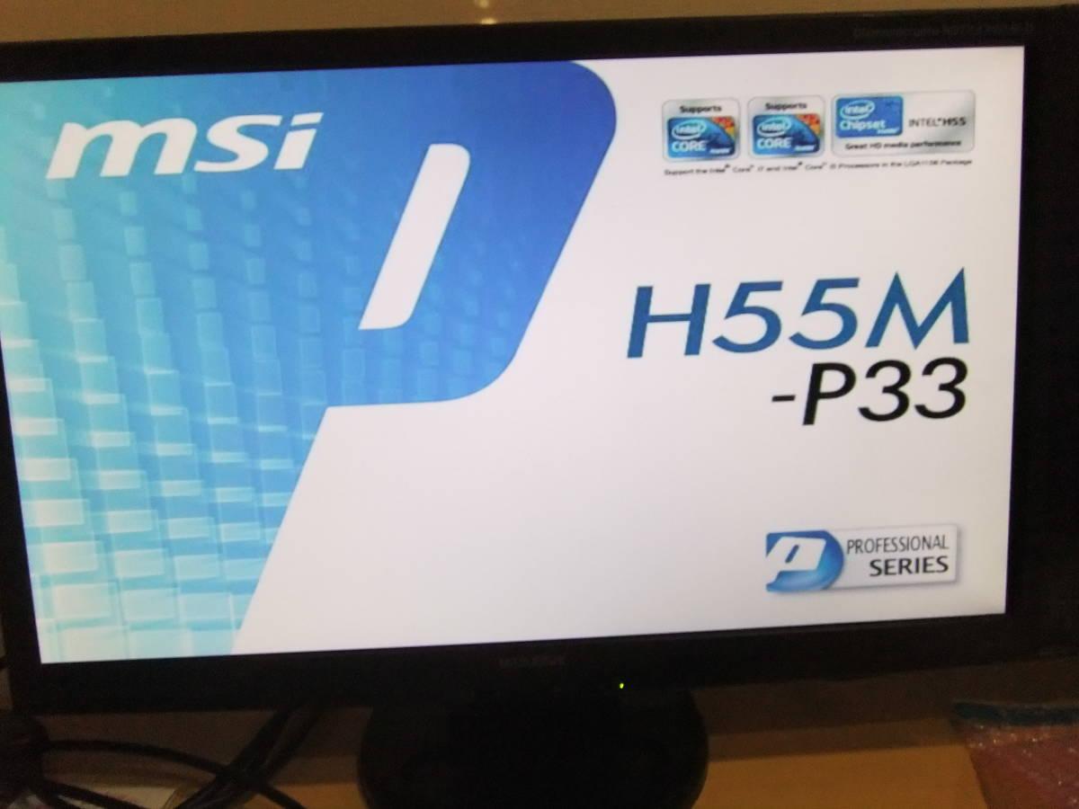 自作小型デスクトップパソコン_画像6