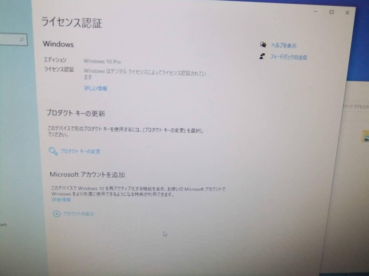 自作小型デスクトップパソコン_画像7