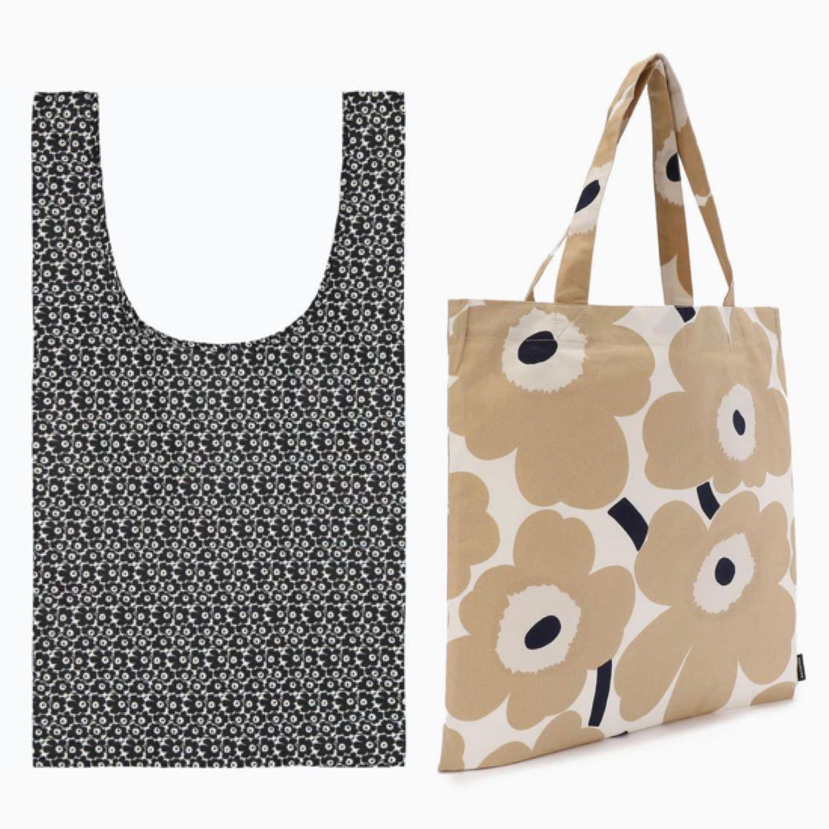 marimekko マリメッコ 完売トートバッグ+人気のスマートバッグ新品送料込