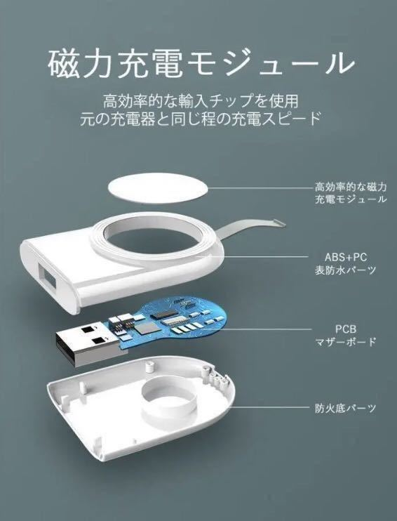 アップルウォッチチャージャー ホワイト 軽量 Apple Watch 便利_画像3
