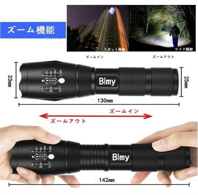 USBケーブル付き♪懐中電灯 led USB充電式 防水♪緊急携帯電話充電