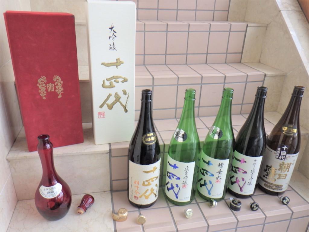 十四代 龍泉 販売当初の希少な空瓶 + その他 高木酒造 空瓶 5本 計6本/ ディスプレイ用 空瓶(中身なし、空瓶、空びん、空ビン)