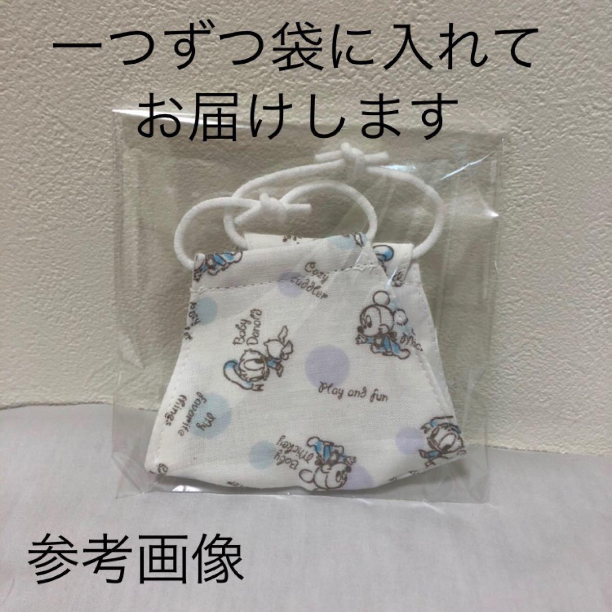 立体インナー 幼児サイズ 鬼滅の刃 みつり【受注生産】