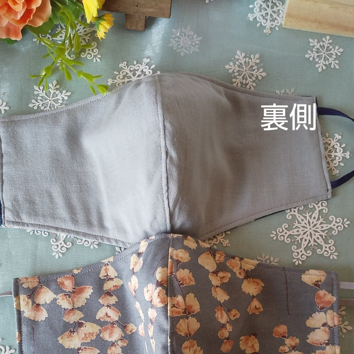 立体インナーハンドメイド、綿麻ガーゼ、大きめサイズ、2枚セット、ジャスター付