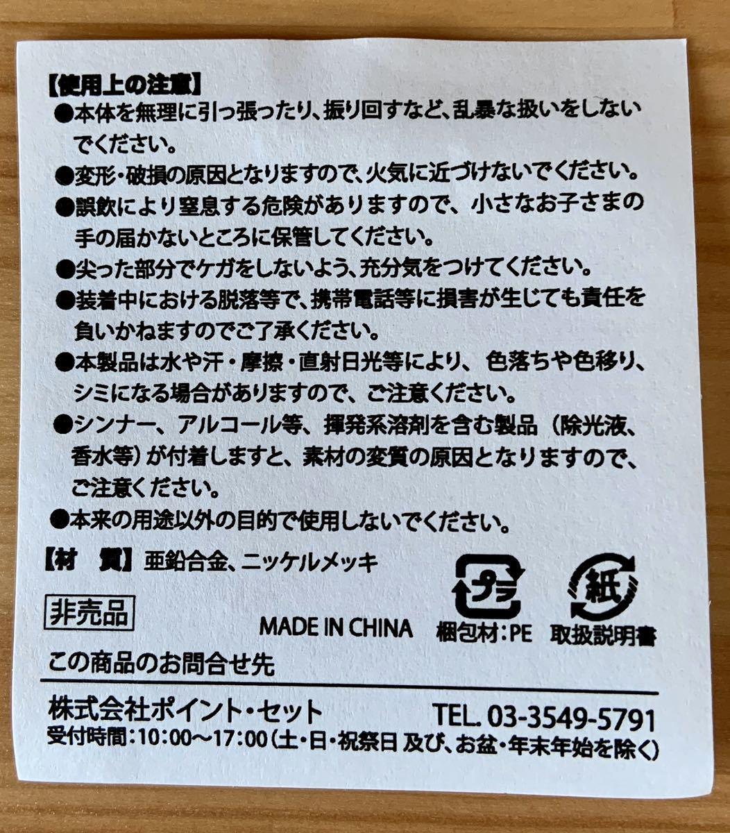 送料無料【未使用】ジャガー JAGUAR XE★キーリング キーホルダー★ノベルティ★非売品_画像3