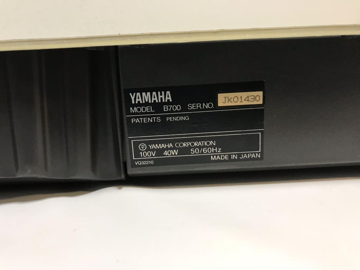 YAMAHA ヤマハ B700 シンセサイザー EOS 音出し確認 現状 ジャンク扱い 小室哲哉モデル T1011102_画像7