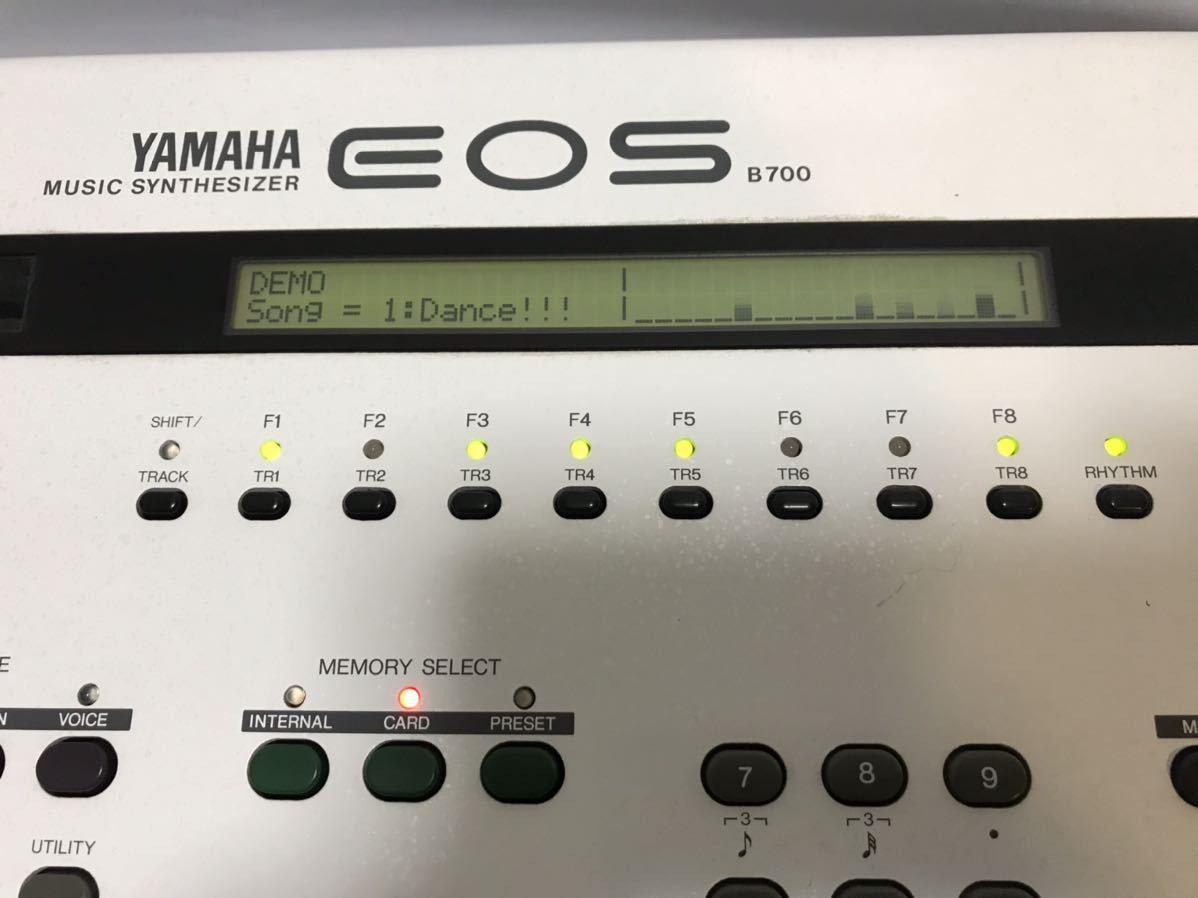YAMAHA ヤマハ B700 シンセサイザー EOS 音出し確認 現状 ジャンク扱い 小室哲哉モデル T1011102_画像5