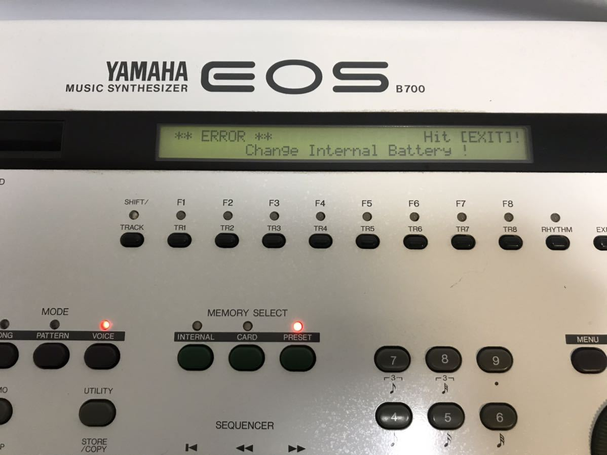 YAMAHA ヤマハ B700 シンセサイザー EOS 音出し確認 現状 ジャンク扱い 小室哲哉モデル T1011102_画像3
