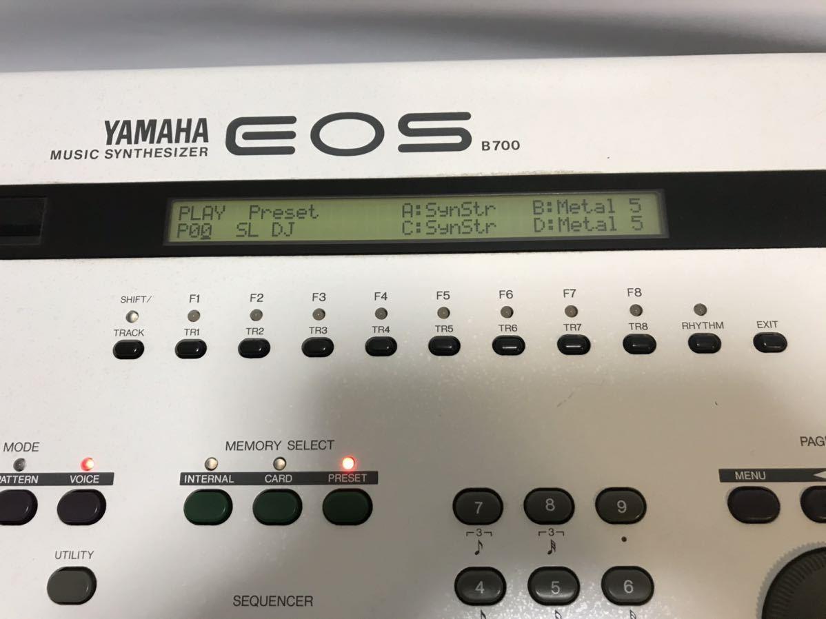YAMAHA ヤマハ B700 シンセサイザー EOS 音出し確認 現状 ジャンク扱い 小室哲哉モデル T1011102_画像4
