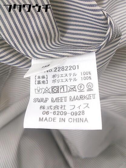 ◇ SWAP MEET MARKET スワップミートマーケット ショート丈 長袖 コート サイズF ベージュ レディース_画像4