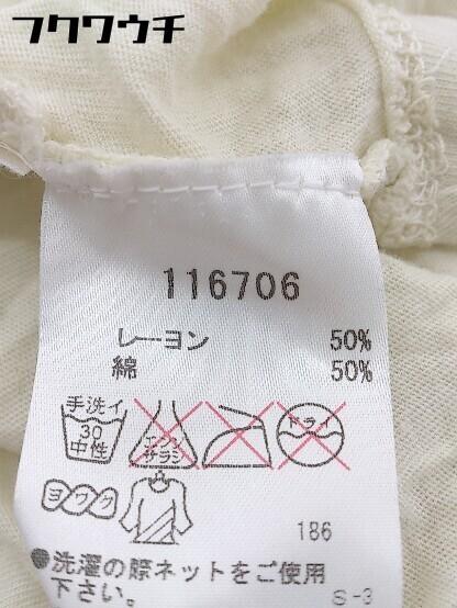 ◇ Cameron Hawaii キャメロンハワイ 半袖 Tシャツ カットソー サイズS ベージュ系 メンズ_画像5