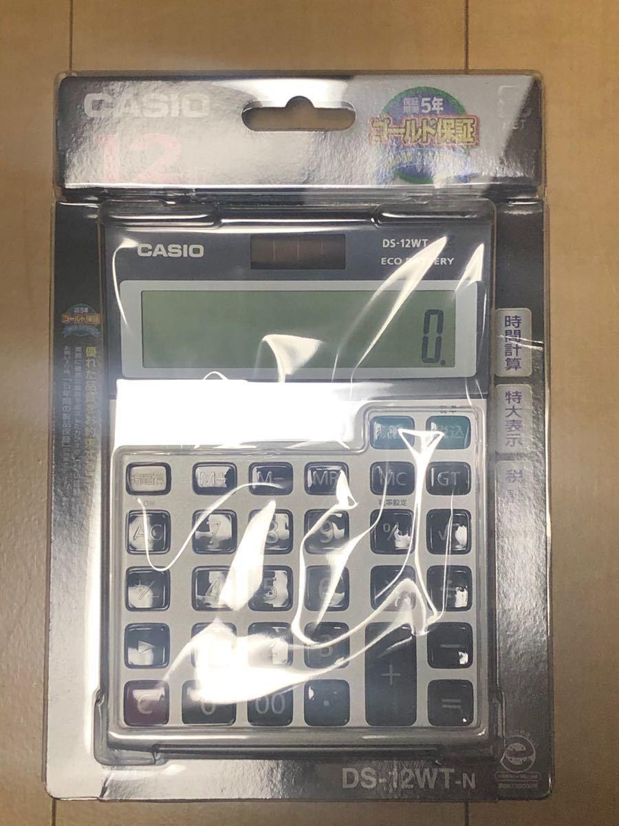 CASIO 電卓 DS-12WT-N