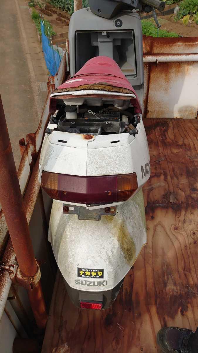「スズキ MODE GT 部品取り車両」の画像3