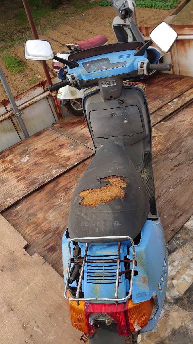 「リ-ド50 部品取り車両」の画像3