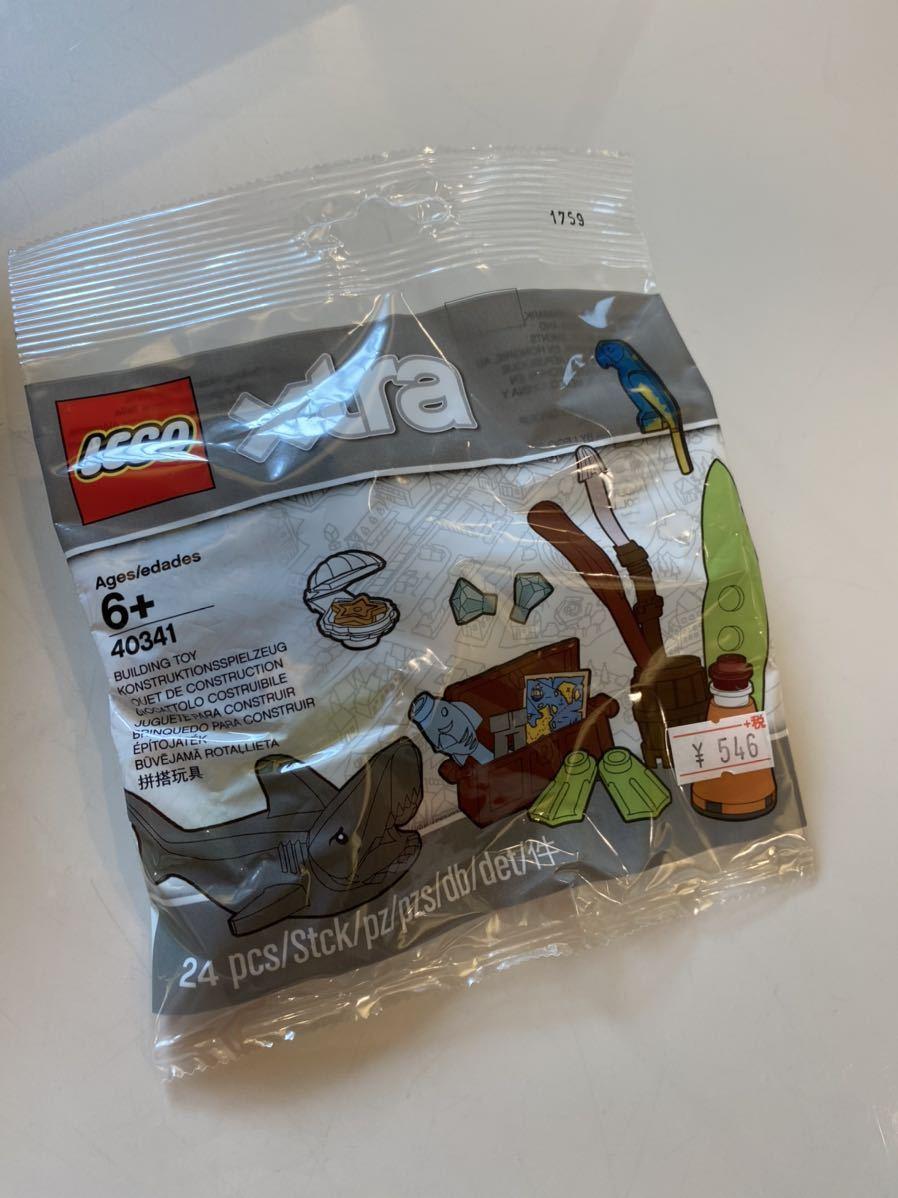 LEGO レゴ 達海関係新品1556_画像1