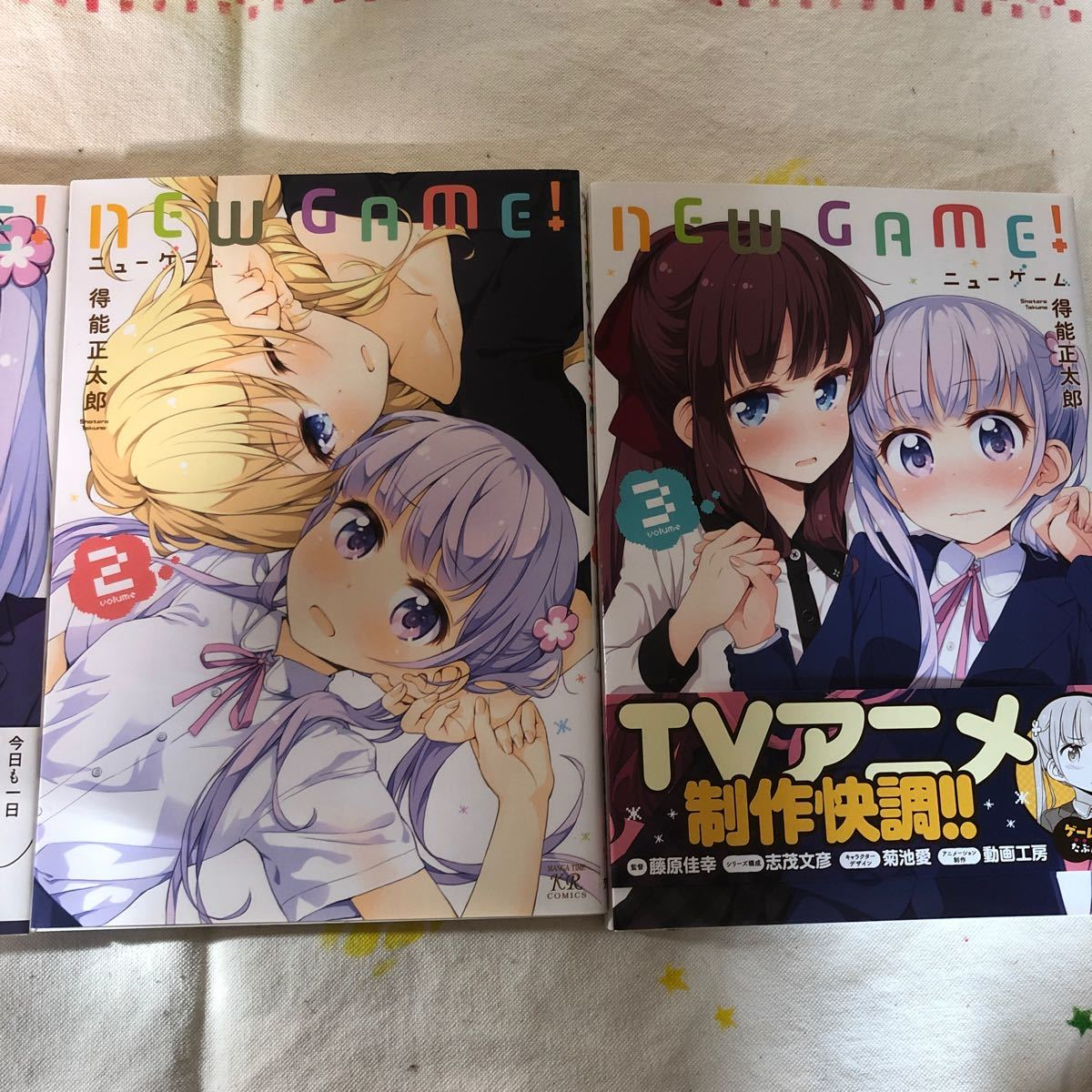 NEW GAME!  GAME!  1、2、3