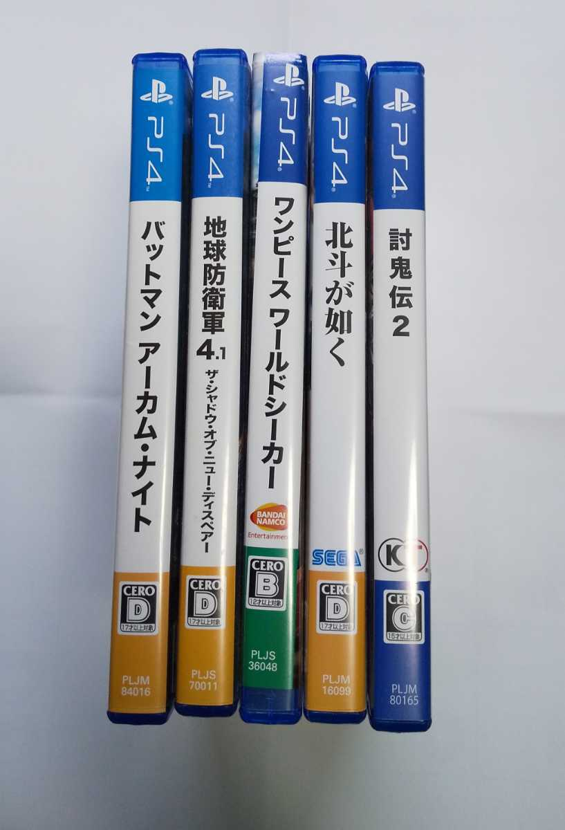 PS4ソフト 5点セット