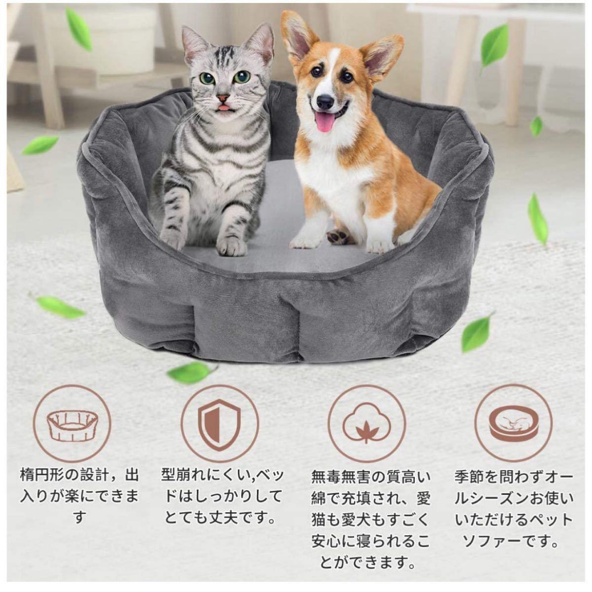 猫 ベッド楕円形 猫ハウス ペットベッドふわふわ 猫用 小型犬用 ペットソファ 犬猫