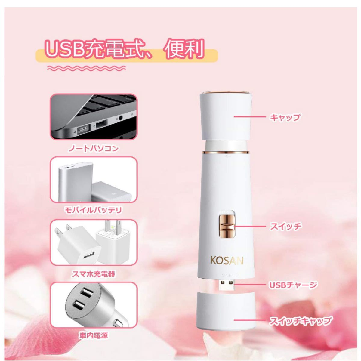 レディース シェーバー 脱毛器 電動シェーバー IPX6防水 USB充電式