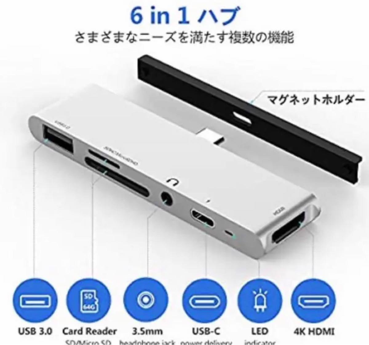 新品 令和 USB Type C ハブ USB C ハブ USB3.0