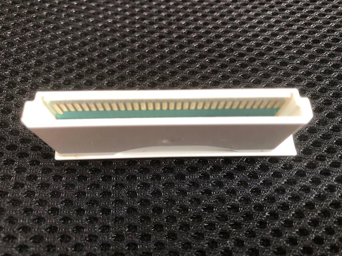 ニンテンドーDS Lite専用GBAコネクタカバー ホワイト 任天堂純正品(USG-005)