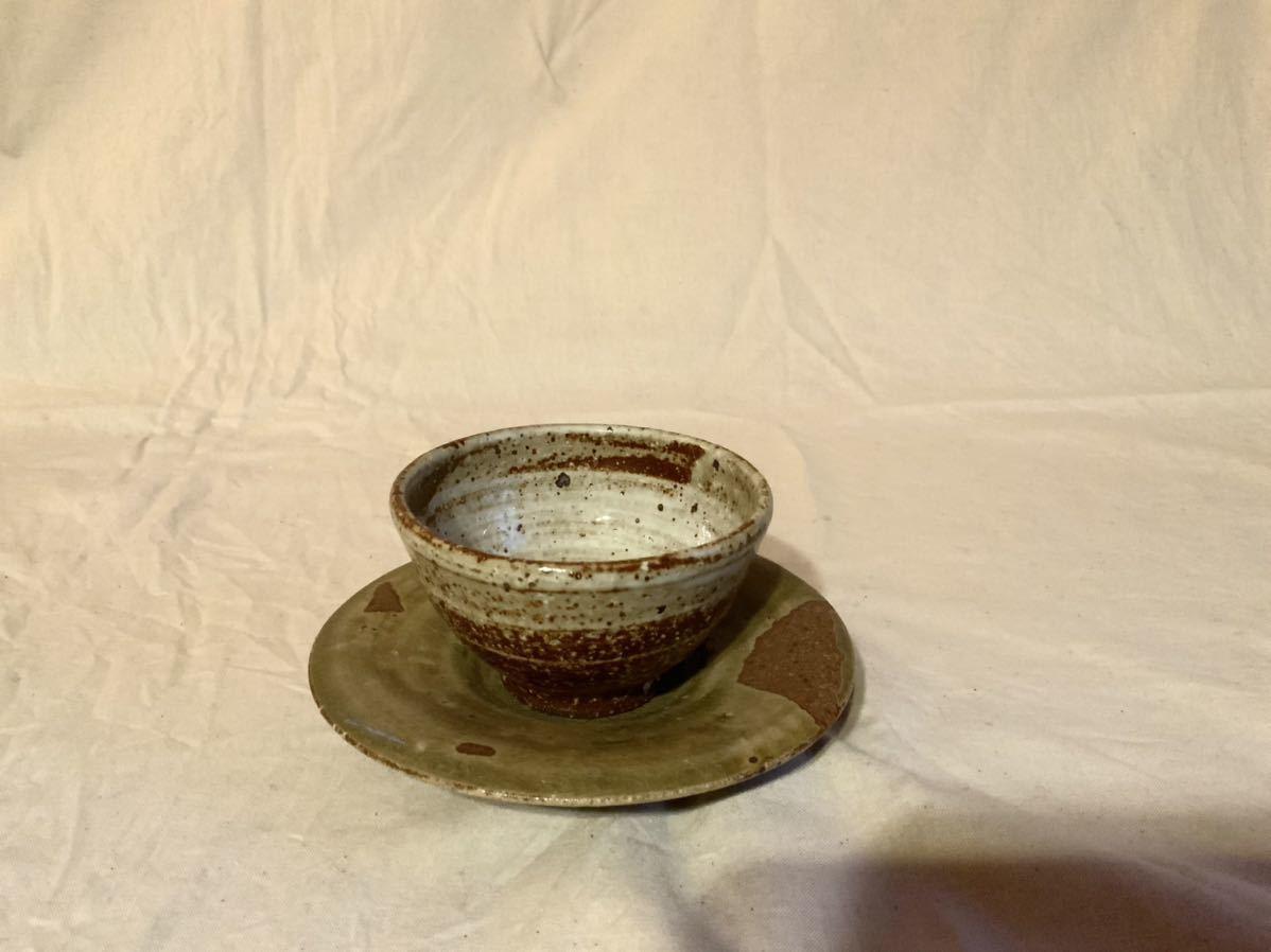 17 陶芸 陶器 黄瀬戸焼き カップ&ソーサー お茶 平皿 コーヒーカップ マグカップ オブジェ インテリア 手作りカップ&ソーサ_画像2