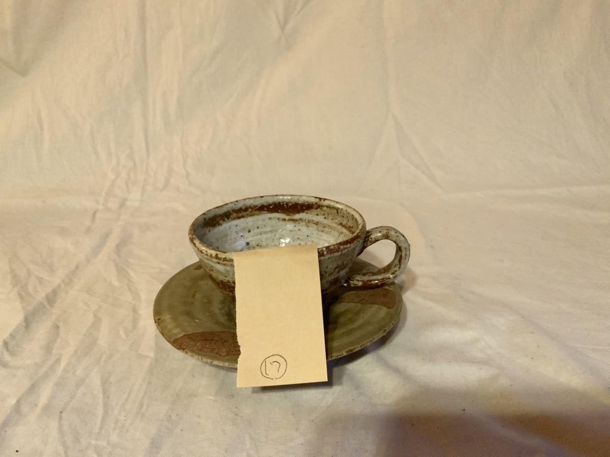 17 陶芸 陶器 黄瀬戸焼き カップ&ソーサー お茶 平皿 コーヒーカップ マグカップ オブジェ インテリア 手作りカップ&ソーサ_画像9