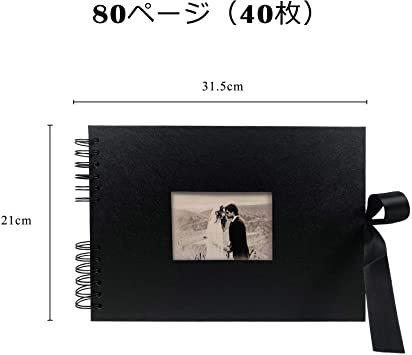 黒 手作り アルバム DIY黒台紙40枚 スクラップブッキング 手作りフォトフレームブック お友達へのプレゼントや結_画像2
