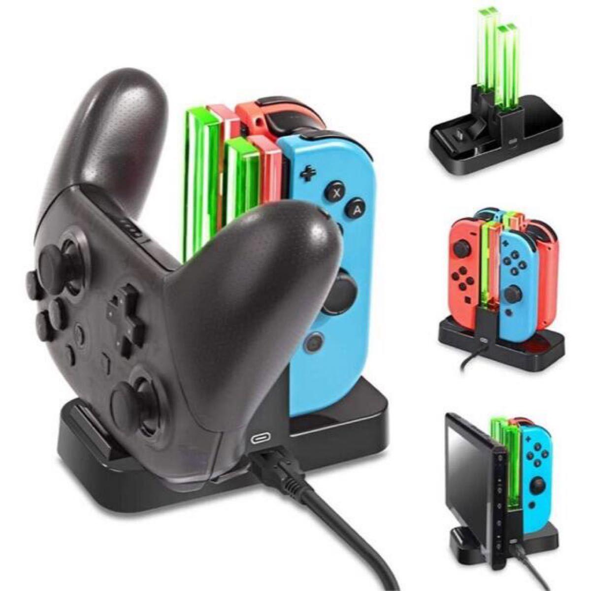 Joy-Con 充電スタンド ジョイコン充電 Nintendo Switchチャー