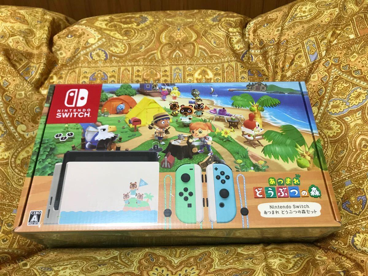 新品未開封品Nintendo switch あつまれどうぶつの森同梱版+リングフィットアドベンチャー