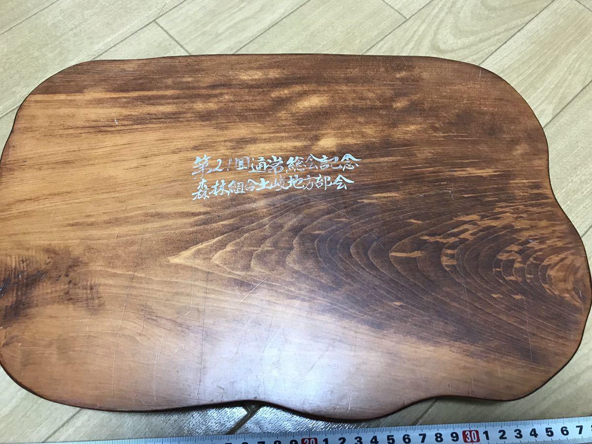 花台 ② 木製 盆栽などに_画像2