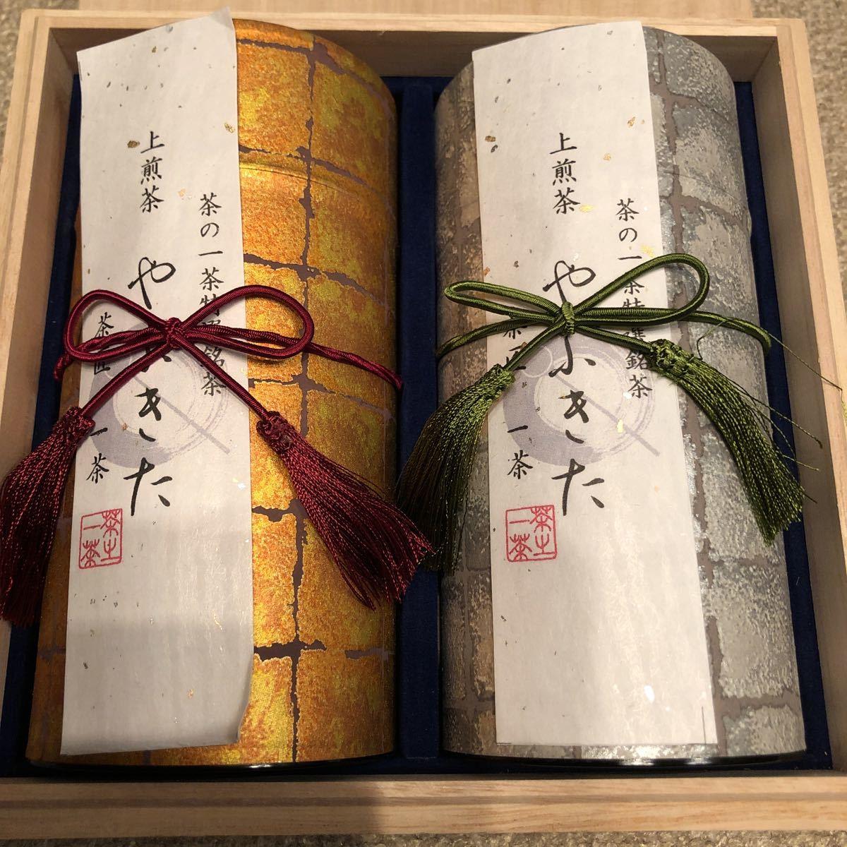 新品 高級煎茶 やぶきた 茶の一茶 狭山茶詰合せ_画像2