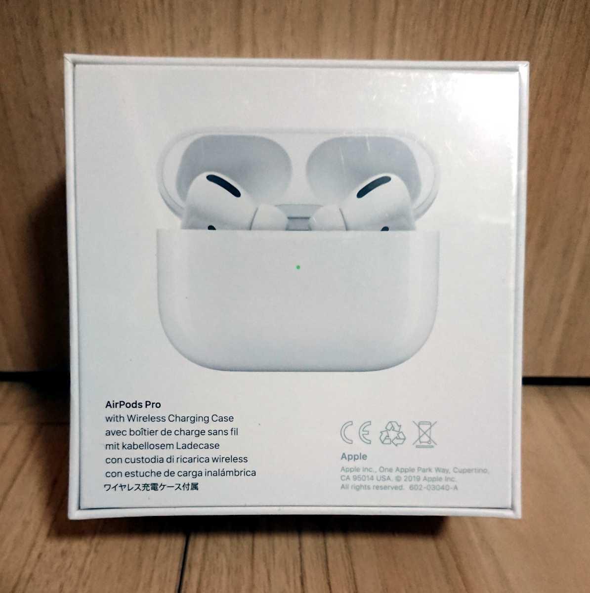 【送料無料】 アップル Apple AirPods Pro (エアーポッズプロ) ワイヤレスヘッドフォン MWP22J/A 【新品未開封】_画像2
