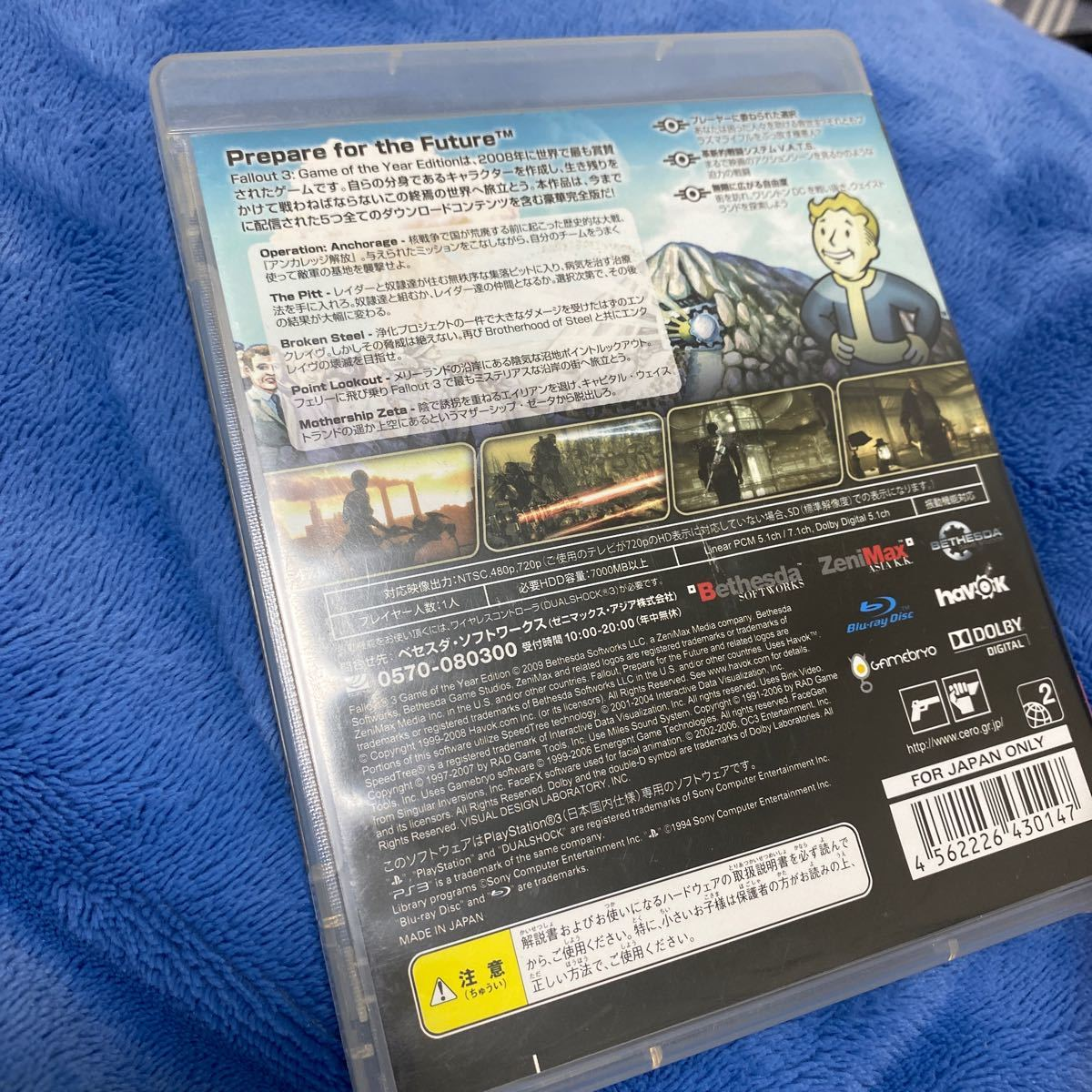 【PS3】 Fallout 3 [Game of the Year Edition]