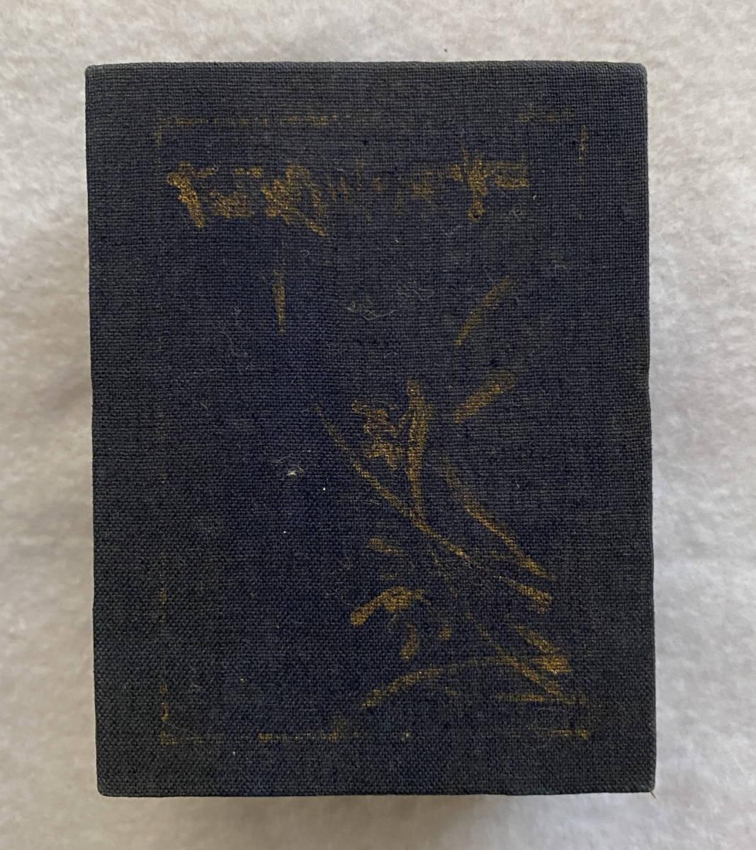 印材 3cm角 1対 印章 篆刻 中国 書道_画像8