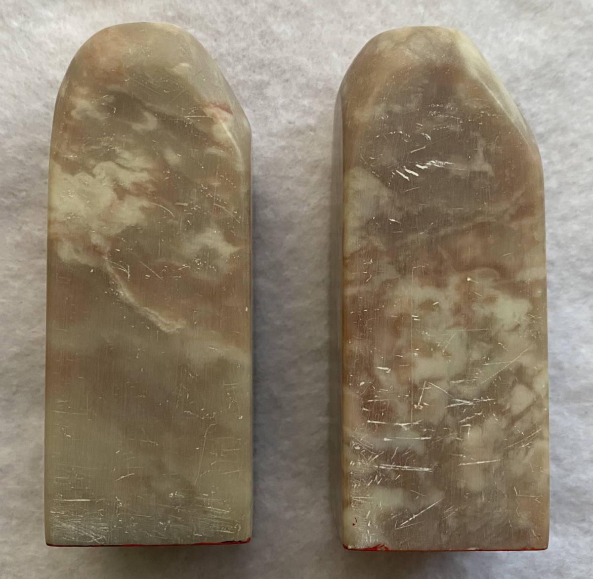印材 3cm角 1対 印章 篆刻 中国 書道_画像3