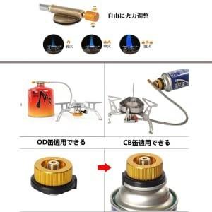 シングルバーナー ガスバーナー 折りたたみ式 OD缶 CB缶